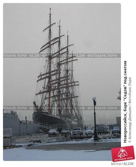 """Новороссийск, барк """"Седов"""" под снегом, фото № 42238, снято 26 декабря 2006 г. (c) Александр Демшин / Фотобанк Лори"""