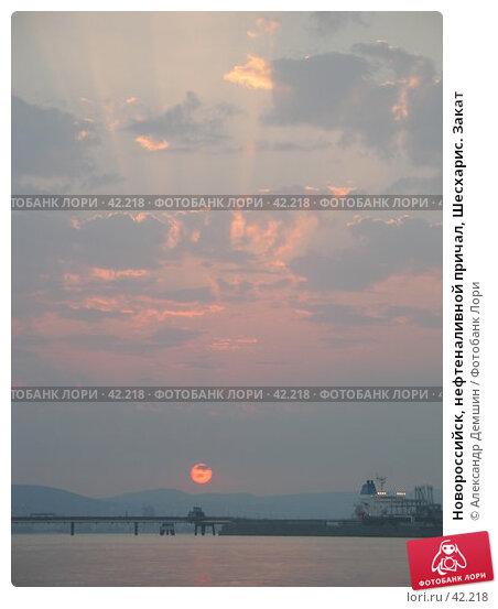 Новороссийск, нефтеналивной причал, Шесхарис. Закат, фото № 42218, снято 12 августа 2006 г. (c) Александр Демшин / Фотобанк Лори