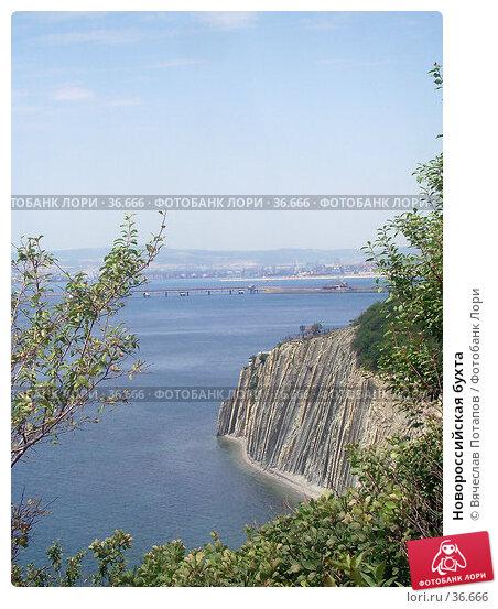 Новороссийская бухта, фото № 36666, снято 13 июля 2006 г. (c) Вячеслав Потапов / Фотобанк Лори