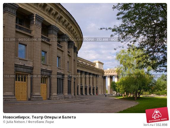 Купить «Новосибирск. Театр Оперы и Балета», фото № 332898, снято 2 июня 2008 г. (c) Julia Nelson / Фотобанк Лори