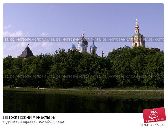 Новоспасский монастырь, фото № 155102, снято 4 июня 2006 г. (c) Дмитрий Тарасов / Фотобанк Лори