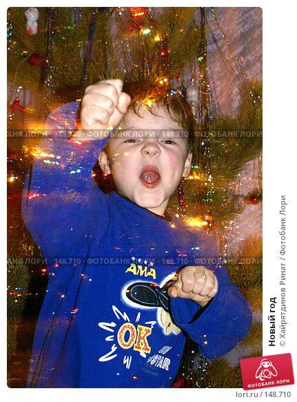 Новый год, фото № 148710, снято 26 декабря 2006 г. (c) Хайрятдинов Ринат / Фотобанк Лори