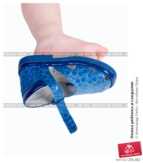 Купить «Ножка ребенка и сандалик», фото № 205462, снято 12 декабря 2017 г. (c) Александр Fanfo / Фотобанк Лори