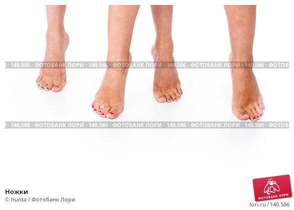 Ножки, фото № 140586, снято 23 августа 2007 г. (c) hunta / Фотобанк Лори