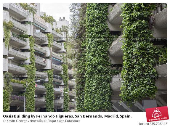 Oasis Building by Fernando Higueras, San Bernando, Madrid, Spain. Стоковое фото, фотограф Kevin George / age Fotostock / Фотобанк Лори