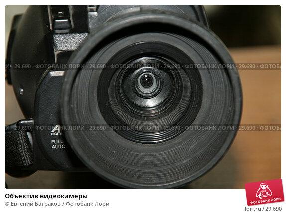 Объектив видеокамеры, фото № 29690, снято 29 марта 2007 г. (c) Евгений Батраков / Фотобанк Лори