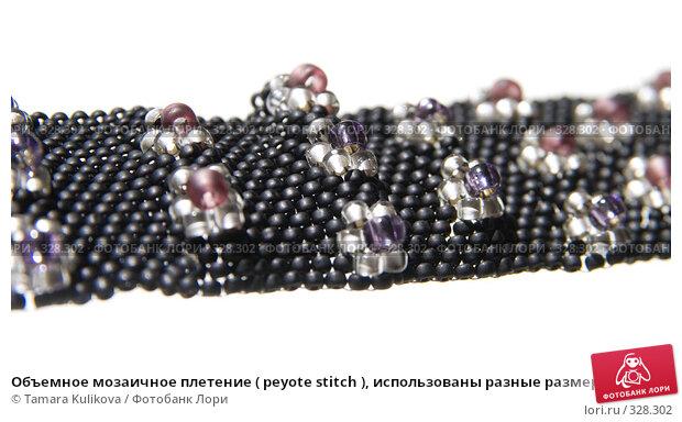 Объемное мозаичное плетение ( peyote stitch ), использованы разные размеры бусин, фото № 328302, снято 19 июня 2008 г. (c) Tamara Kulikova / Фотобанк Лори