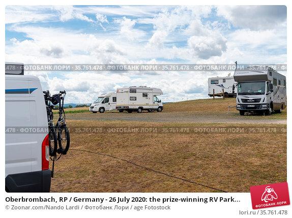 Oberbrombach, RP / Germany - 26 July 2020: the prize-winning RV Park... Стоковое фото, фотограф Zoonar.com/Nando Lardi / age Fotostock / Фотобанк Лори
