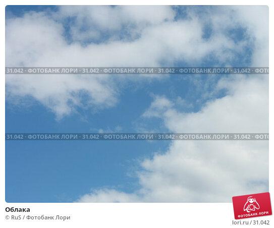 Облака, фото № 31042, снято 8 апреля 2007 г. (c) RuS / Фотобанк Лори