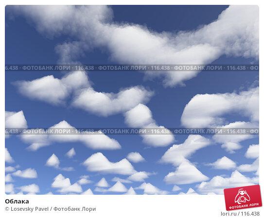 Купить «Облака», иллюстрация № 116438 (c) Losevsky Pavel / Фотобанк Лори