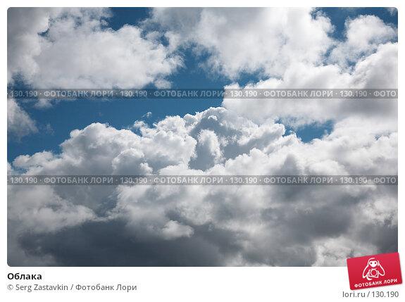Облака, фото № 130190, снято 12 августа 2006 г. (c) Serg Zastavkin / Фотобанк Лори
