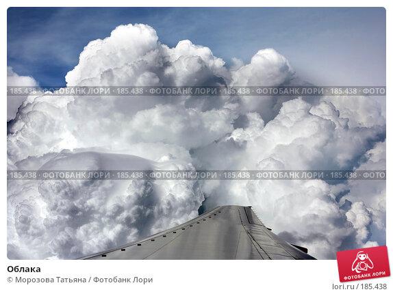 Купить «Облака», фото № 185438, снято 19 октября 2007 г. (c) Морозова Татьяна / Фотобанк Лори