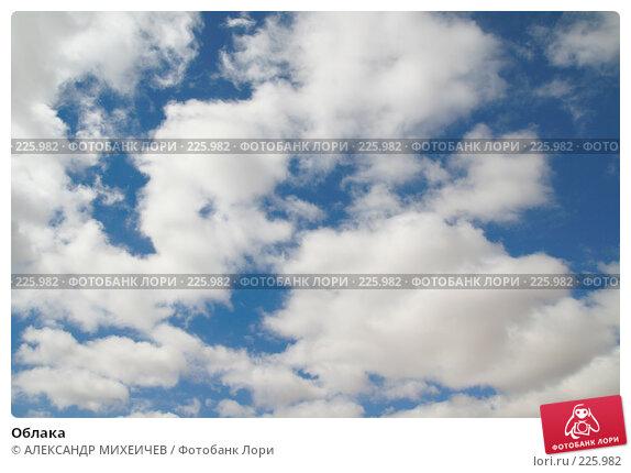 Купить «Облака», фото № 225982, снято 20 февраля 2008 г. (c) АЛЕКСАНДР МИХЕИЧЕВ / Фотобанк Лори