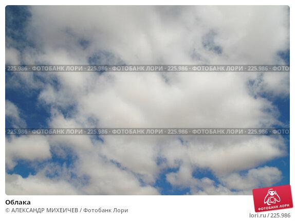 Облака, фото № 225986, снято 20 февраля 2008 г. (c) АЛЕКСАНДР МИХЕИЧЕВ / Фотобанк Лори
