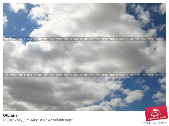 Купить «Облака», фото № 225994, снято 20 февраля 2008 г. (c) АЛЕКСАНДР МИХЕИЧЕВ / Фотобанк Лори