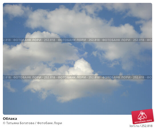 Облака, фото № 252818, снято 13 апреля 2008 г. (c) Татьяна Богатова / Фотобанк Лори