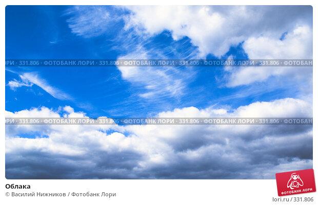 Облака, фото № 331806, снято 9 июня 2008 г. (c) Василий Нижников / Фотобанк Лори
