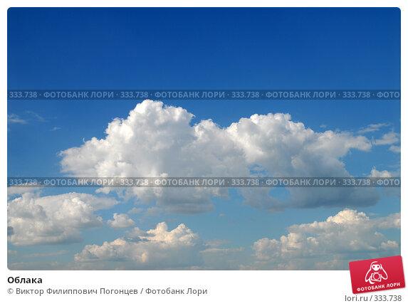 Облака, фото № 333738, снято 19 июня 2008 г. (c) Виктор Филиппович Погонцев / Фотобанк Лори