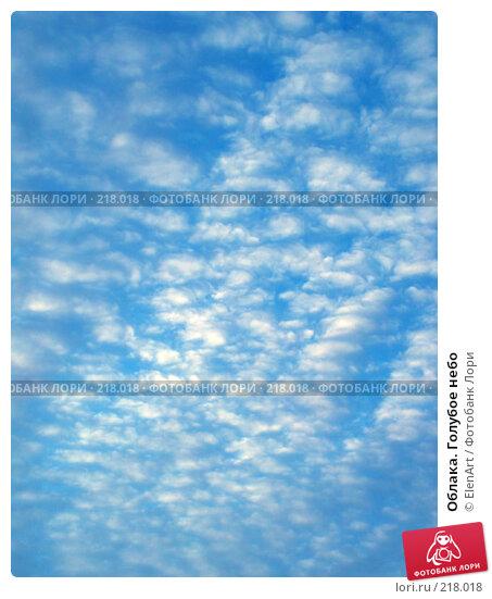 Купить «Облака. Голубое небо», фото № 218018, снято 23 ноября 2017 г. (c) ElenArt / Фотобанк Лори