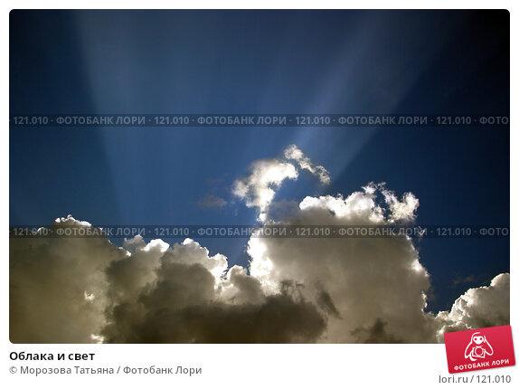Облака и свет, фото № 121010, снято 5 июля 2005 г. (c) Морозова Татьяна / Фотобанк Лори