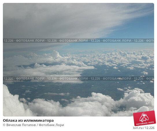 Облака из иллюминатора, фото № 12226, снято 19 октября 2005 г. (c) Вячеслав Потапов / Фотобанк Лори