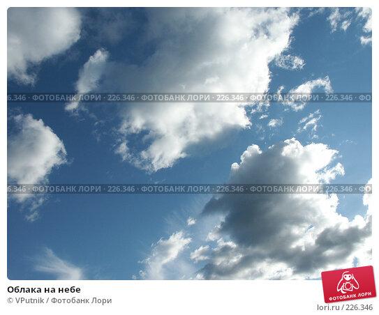 Облака на небе, фото № 226346, снято 19 июля 2006 г. (c) VPutnik / Фотобанк Лори