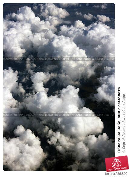 Облака на небе, вид с самолета, фото № 86590, снято 27 декабря 2007 г. (c) Сергей Лешков / Фотобанк Лори