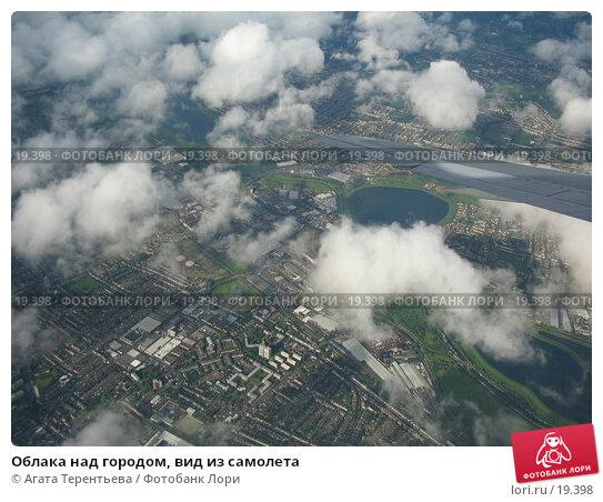 Купить «Облака над городом, вид из самолета», фото № 19398, снято 27 мая 2006 г. (c) Агата Терентьева / Фотобанк Лори