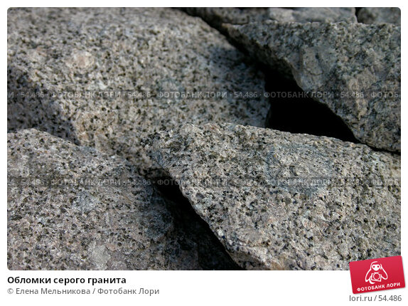 Обломки серого гранита, фото № 54486, снято 25 марта 2017 г. (c) Елена Мельникова / Фотобанк Лори