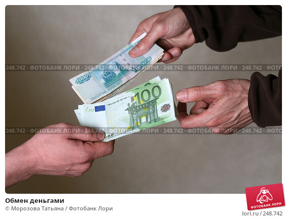 Обмен деньгами, фото № 248742, снято 9 апреля 2008 г. (c) Морозова Татьяна / Фотобанк Лори