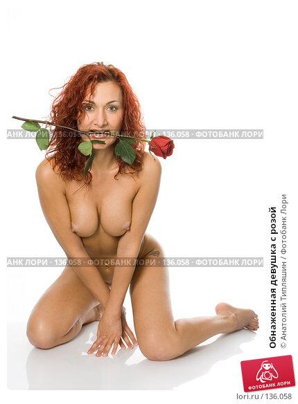 Обнаженная девушка с розой, фото № 136058, снято 27 октября 2007 г. (c) Анатолий Типляшин / Фотобанк Лори