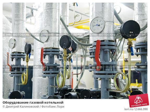 техническое обслуживание газового оборудования котельной воронеж