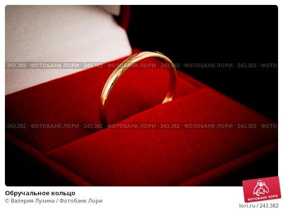 Обручальное кольцо, фото № 243382, снято 21 января 2008 г. (c) Валерия Потапова / Фотобанк Лори