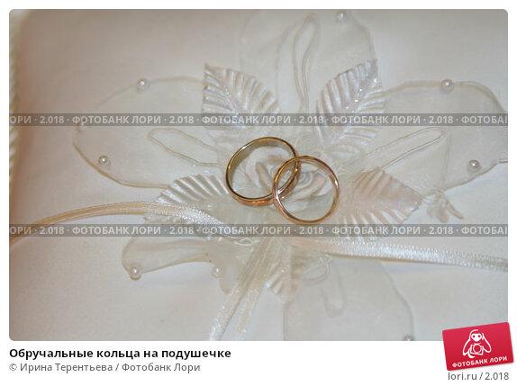 Обручальные кольца на подушечке, эксклюзивное фото № 2018, снято 20 августа 2005 г. (c) Ирина Терентьева / Фотобанк Лори