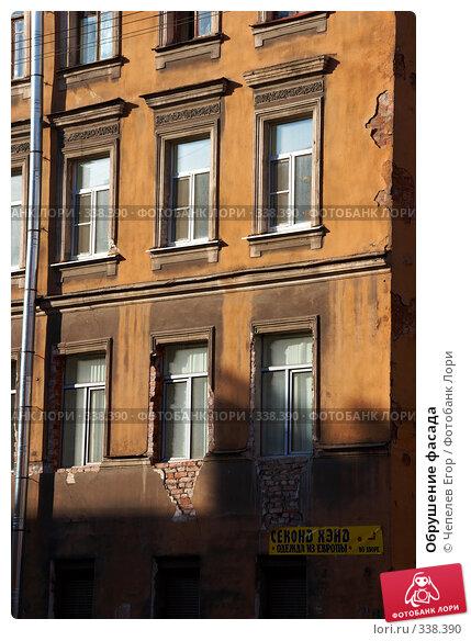 Обрушение фасада, фото № 338390, снято 8 июня 2008 г. (c) Чепелев Егор / Фотобанк Лори
