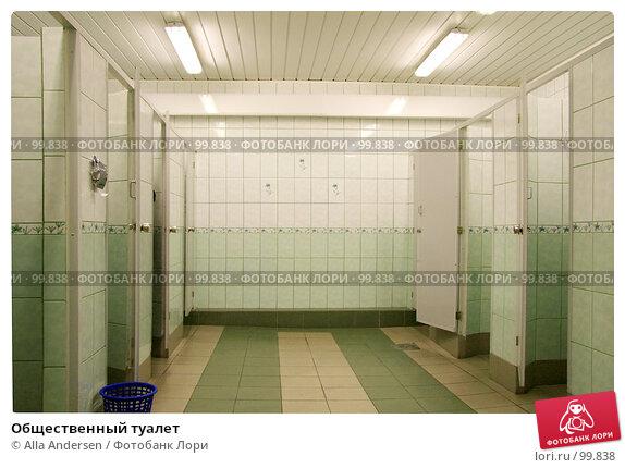 Общественный туалет, фото № 99838, снято 4 октября 2007 г. (c) Alla Andersen / Фотобанк Лори