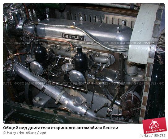 Общий вид двигателя старинного автомобиля Бентли, фото № 159782, снято 20 мая 2003 г. (c) Harry / Фотобанк Лори