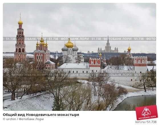 Общий вид Новодевичьего монастыря, фото № 51738, снято 7 апреля 2007 г. (c) urchin / Фотобанк Лори