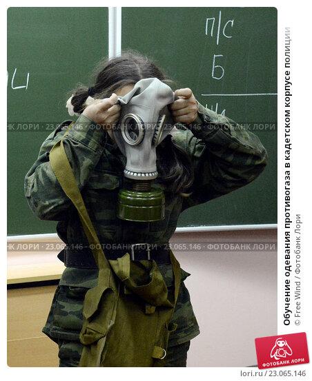 Обучение бесплатно на полицию савицкая 28 занятий для обучения грамоте скачать бесплатно