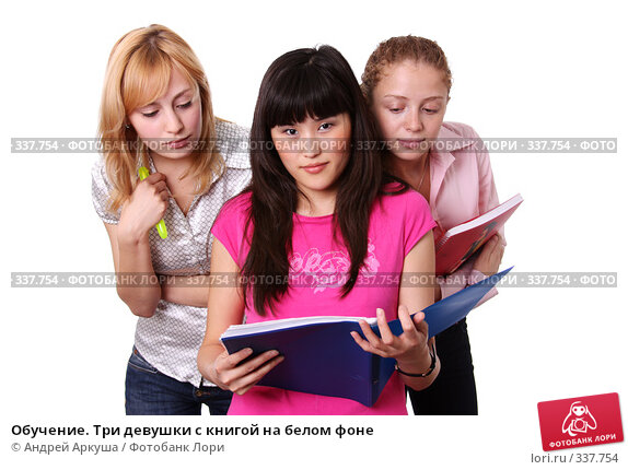 Обучение. Три девушки с книгой на белом фоне, фото № 337754, снято 25 июня 2008 г. (c) Андрей Аркуша / Фотобанк Лори