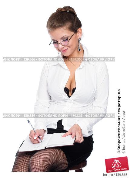 Обворожительная секретарша, фото № 139366, снято 16 августа 2007 г. (c) hunta / Фотобанк Лори