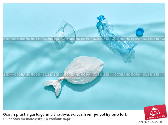 Купить «Ocean plastic garbage in a shadows waves from polyethylene foil.», фото № 32343818, снято 2 июля 2019 г. (c) Ярослав Данильченко / Фотобанк Лори