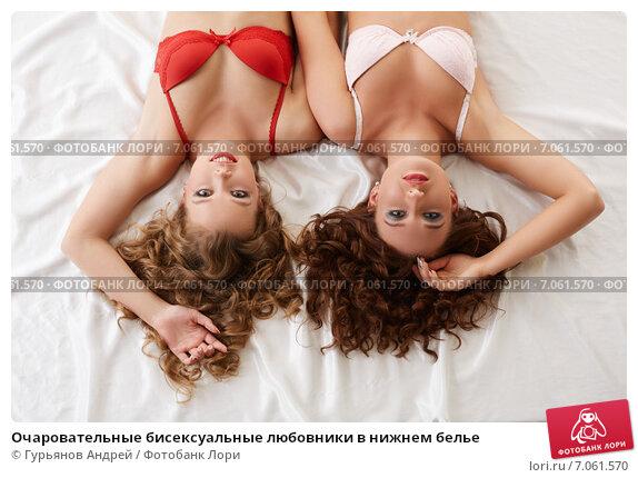 muzhchina-vilizivaet-vaginu-zhenshini-posle-lyubovnika-russkoe