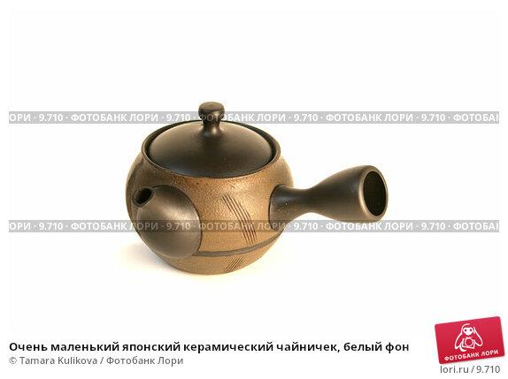 Очень маленький японский керамический чайничек, белый фон, фото № 9710, снято 23 сентября 2006 г. (c) Tamara Kulikova / Фотобанк Лори
