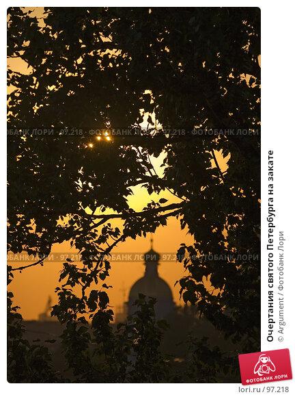 Очертания святого Петербурга на закате, фото № 97218, снято 13 августа 2007 г. (c) Argument / Фотобанк Лори