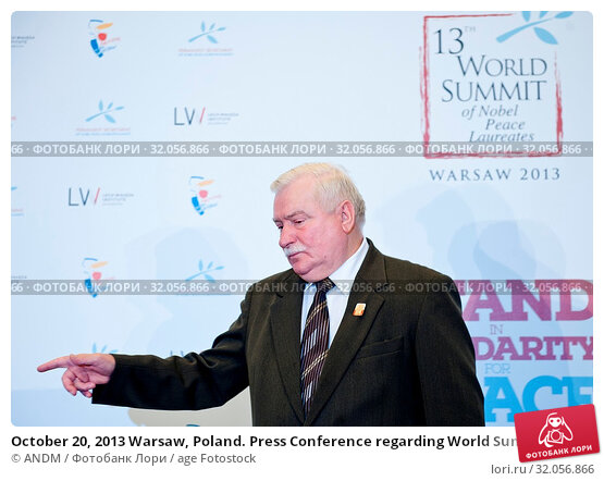 October 20, 2013 Warsaw, Poland. Press Conference regarding World Summit of Nobel Peace Laureates. Pictured: Lech Walesa (President of Poland between 1990 and 1995, Nobel Prize in 1983) Редакционное фото, фотограф ANDM / age Fotostock / Фотобанк Лори