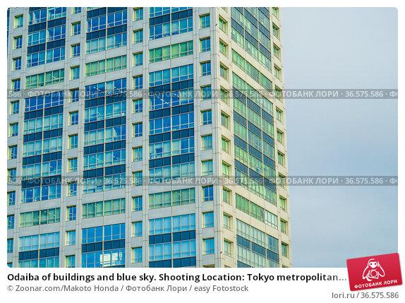 Odaiba of buildings and blue sky. Shooting Location: Tokyo metropolitan... Стоковое фото, фотограф Zoonar.com/Makoto Honda / easy Fotostock / Фотобанк Лори