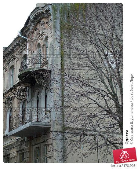 Одесса, фото № 178998, снято 10 января 2006 г. (c) Светлана Шушпанова / Фотобанк Лори