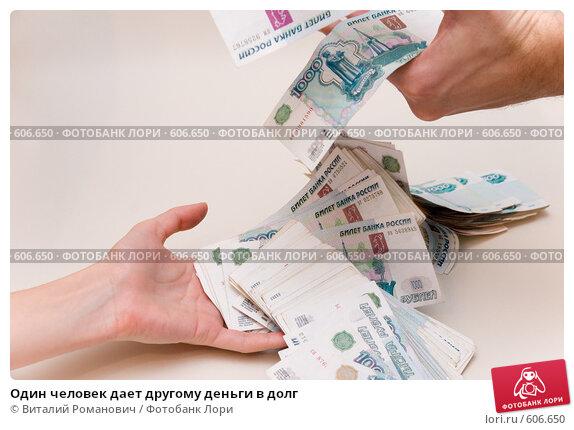курс доллара в 2020 году в россии в рублях помесячно