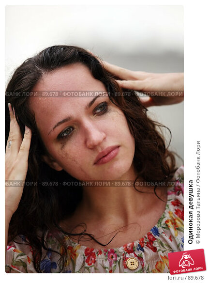 Одинокая девушка, фото № 89678, снято 7 августа 2007 г. (c) Морозова Татьяна / Фотобанк Лори